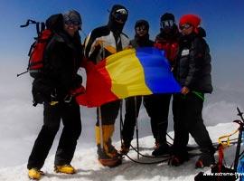 Mont Blanc Vf.