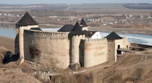 Cetatea Hotinului